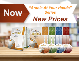 New Prices for Arabic At Your Hands series
