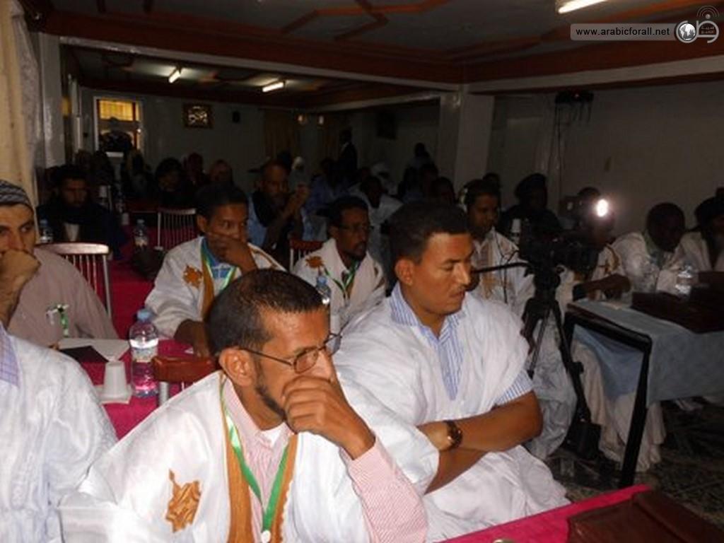 Mauritania - Wikipedia