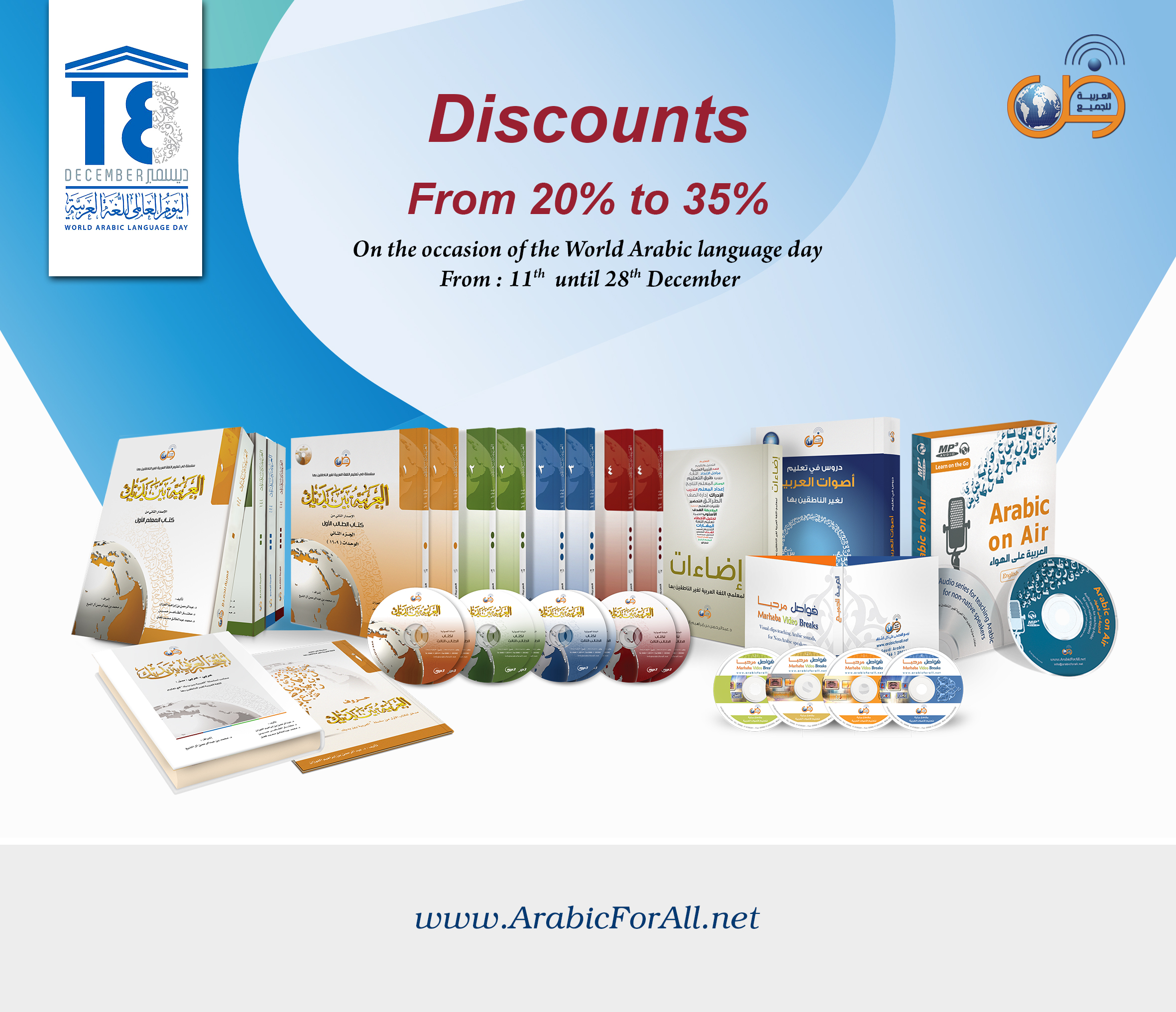 ArabicForAll new discounts in the occasion of Arabic language day